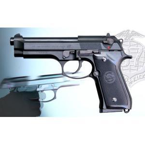 ガスハンドガン KSC U.S.9mm M9 S7 BK HW|webshopashura