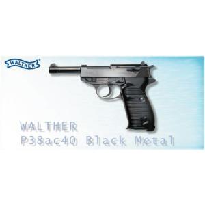 ガスハンドガン マルゼン MZGG02 ワルサーP38(ac40)ブラックメタル|webshopashura