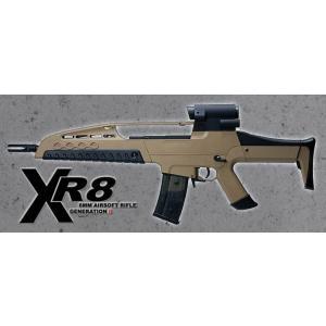 SRC XR8-2 DT 電動ガン|webshopashura