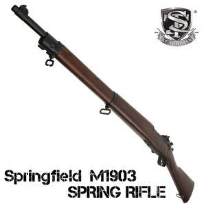 【2月入荷予約】S&T M1903 エアーコッキング ライフル(リアルウッド)【180日間安心保証】