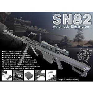 SNOW WOLF M82-A1 BARRET 電動ガン BK|webshopashura