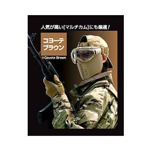 東京マルイ  プロゴーグル フルフェイスバージョン(コヨーテブラウン)|webshopashura
