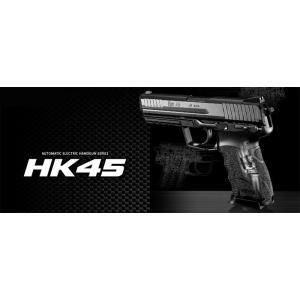 【ソフトハンドガンケースサービス!】東京マルイ 電動ハンドガン HK45