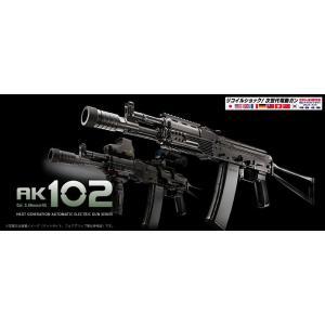【ABS BB弾サービス!】東京マルイ 次世代電動ガン AK102|webshopashura