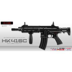 【ABS BB弾サービス!】東京マルイ 次世代電動ガン HK416C CUSTOM|webshopashura