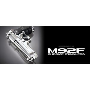 【ソフトハンドガンケースサービス!】東京マルイ  ガスハンドガン ガスブローバック  M92F クロームステンレスモデル|webshopashura