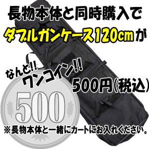 【長物本体との同時購入品】UFC ダブルガンケース 120cm BK【ST】※お一人様1枚まで