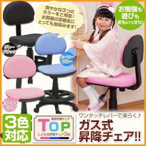 学習チェアー トップ TOP (3色対応) SL-1021Bイス 椅子 チェア チェアー 学習チェアー webshoppaz