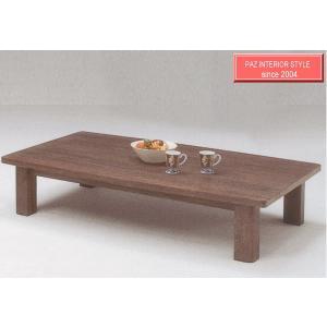 150ローテーブル アスカ BL-1115 ローテーブル リビングテーブル|webshoppaz