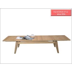 エクステンションテーブル/CPN-102NA/センターテーブル/テーブル/カントリー/ナチュラル/北欧家具|webshoppaz