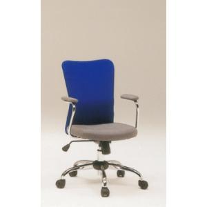 オフィスチェア/H-297/デスクチェア/デスクチェア/ブルー|webshoppaz