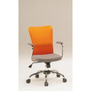 オフィスチェア/H-297/デスクチェア/デスクチェア/オレンジ|webshoppaz
