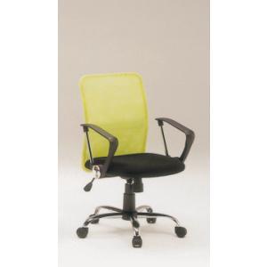 オフィスチェア/H-8678F/デスクチェア/デスクチェア/グリーン|webshoppaz