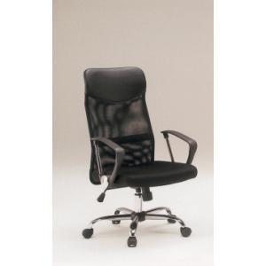 【新商品/送料込み/セール】オフィスチェア/H-935F-2R/デスクチェア/デスクチェア/ブラック|webshoppaz