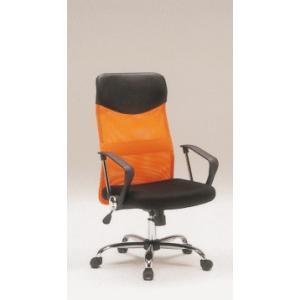 【新商品/送料込み/セール】オフィスチェア/H-935F-2R/デスクチェア/デスクチェア/オレンジ|webshoppaz