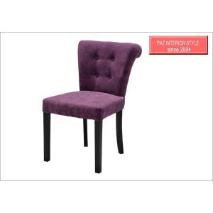 【送料込み/セール/SALE】椅子/チェア/MAG-702PP/ロマンチック/姫系インテリア/クラシック/アンティーク|webshoppaz