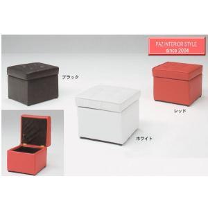 【新商品/送料込み/セール】1pスツール/NWW-18/子ども家具/スツール/チェア/椅子|webshoppaz