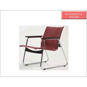 【送料込み/セール/SALE】PC-750RD/チェア/ダイニングチェア/デザイナーズチェア/応接セット/椅子/クラシック|webshoppaz