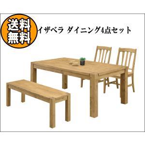 ダイニングテーブルセット 4人 4点 ベンチ 北欧 モダン おしゃれ イザべラ|webshoppaz