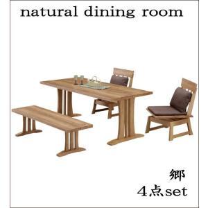 ダイニングテーブルセット 4人 4点 ベンチ 北欧 モダン おしゃれ 郷|webshoppaz