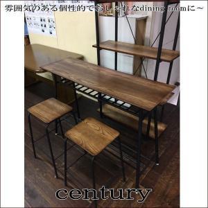 ダイニングテーブルセット 2人 3点 カウンター 北欧 ビンテージ おしゃれ センチュリー|webshoppaz