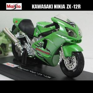 ●メーカー:マイスト ●ダイキャストメタル (軽い金属)バイクミニチュア ●スケールサイズ:1/18...