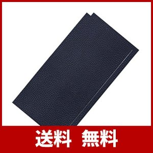 [Fumemo] 20cm × 10cm レザーシール 貼るレザー PU 合皮 レザー 革 家具 ソファ シート 財布 バッグ 修理 (黒 2枚)|websolution