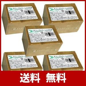 ローレルオイル10%・オリーブオイル90%・重量:200gX5 アレッポの石鹸職人によって一つ一つ丁...