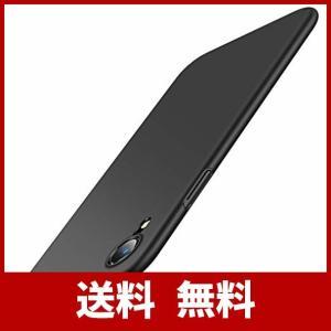 【対応機種】iPhone XR 専用の薄型で軽量なハードケースをお求めの方にお勧めます.シンプルなデ...