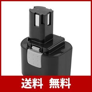 Shentec RYOBI リョービ 7.2V 3.0Ah ニッケル水素代替バッテリーBD-710 BD-715 BD-70 BD-72、640465 websolution