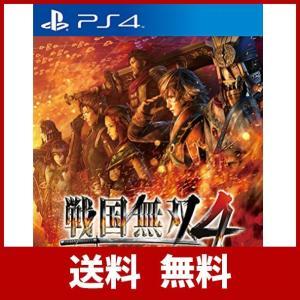 戦国無双4 Empires - PS4|websolution