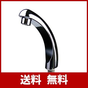 TOTO 手洗金具 HH0705 websolution