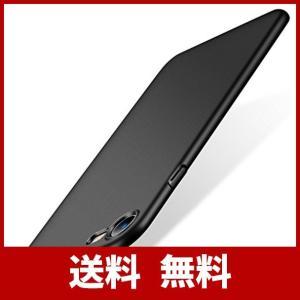 【対応機種】iPhone8用ケース / iPhone7用ケースの薄型で持ちやすいハードケースをお求め...