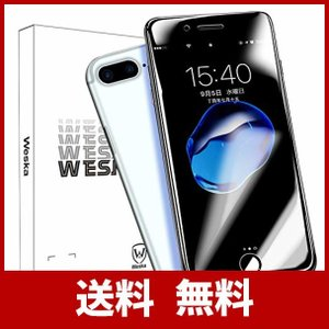 iPhone7/8 強化ガラス液晶保護フィルム 日本製素材旭硝子製 全面保護 高透過率 硬度9H 耐...