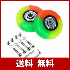 Sumnacon 2個セット静音車輪交換タイヤキットスーツケースキャリーショッピングカートキャリーボックスなどの車輪交換キャスター取替えカラフル(直径 websolution