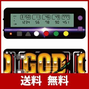 勝ち勝ちくんクリア GODバージョン ミリオンゴッド 小役カウンター|websolution
