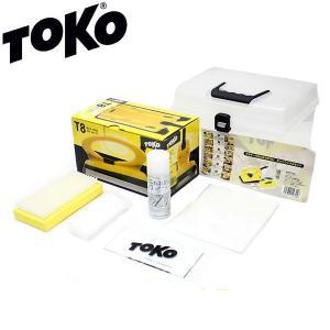 TOKO トコ スキー&スノーボード用 T8 ワクシングセッ...