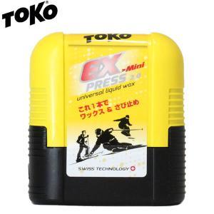 TOKO トコ スキー&スノーボード リキッドワックス エキスプレス ミニ 75ml 5509259...