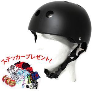 ステッカープレゼント スケボー ヘルメット ウェブスポーツ オリジナル マットブラック インラインスケート スケートボード