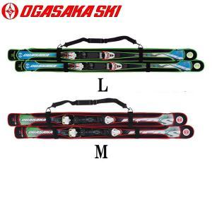 OGASAKA オガサカ スキーケース ソールカバーDX スキー1組用 ネオプレーン素材 スキーバッ...