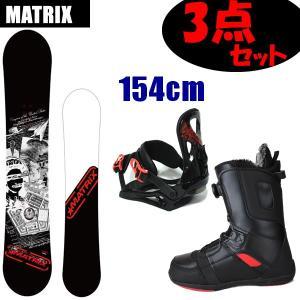 スノーボード 3点セット メンズ MATRIXマトリックス VOID BLK-WHT + ビンディング + LASTARTS ラスターツボアブーツ スノーボード 3点セット