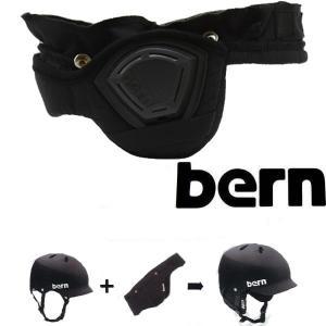 bern ヘルメット用インナー HARD HAT PREMI...
