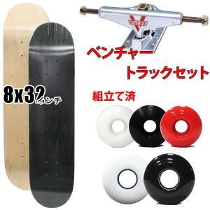 初心者におすすめ スケートボード コンプリートセット オリジ...