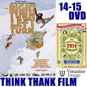 スノーボード DVD 14-15  THINK THANK ALMANAC  -RIGHT TURN LEFT TURN  /THINK THANK シンクサンクイズブレインデッド websports