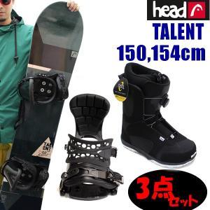 スノーボード 3点セット メンズ ヘッド HEAD ロッカーモデル TALENT  FLOCKA + AM3700ビンディング +  HEADボアブーツ スノボ セット