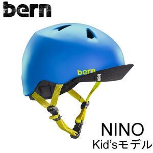 バーン ヘルメット キッズ 国内正規品 オールシーズンモデル/NINO/MT-BLUE-Visor bern ヘルメット 子供|websports