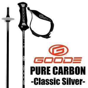 スキーストック GOODE グッド 2016 PURE CARBON Classic Silver ピュアカーボン (15-16 15/16 2016) スキーポール|websports