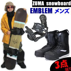 スノーボード 3点セット メンズ ZUMA HEIGHTS  RED + ビンディングZM3600 +  ロシニョールボアブーツ(2016-2017 16-17) ボード スノボ セット