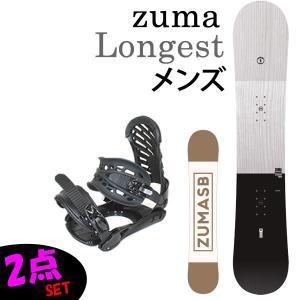 スノーボード 2点セット ZUMA HEIGHTS  GRN ブラックグリーン+ ビンディングZM3700(メンズ 男性)(2016-2017 16-17) スノボ セット