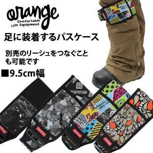ORANGE 【オレンジ】スノーボード小物  PASS CASE -LEG パスケース 足専用 レッグバッグ スノボー リフトチケットホルダー